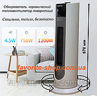 Тепловентилятор, обігрівач, дуйка, електрообігрівач, Crownberg св7750 Ceramic
