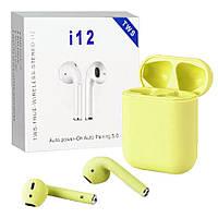 Беспроводные блютуз наушники i12 TWS с боксом для зарядки (Yellow) | Bluetooth гарнитура
