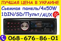 Автомагнитола Pioneer DEH-X5500U - USB+SD+FM+AUX, фото 1