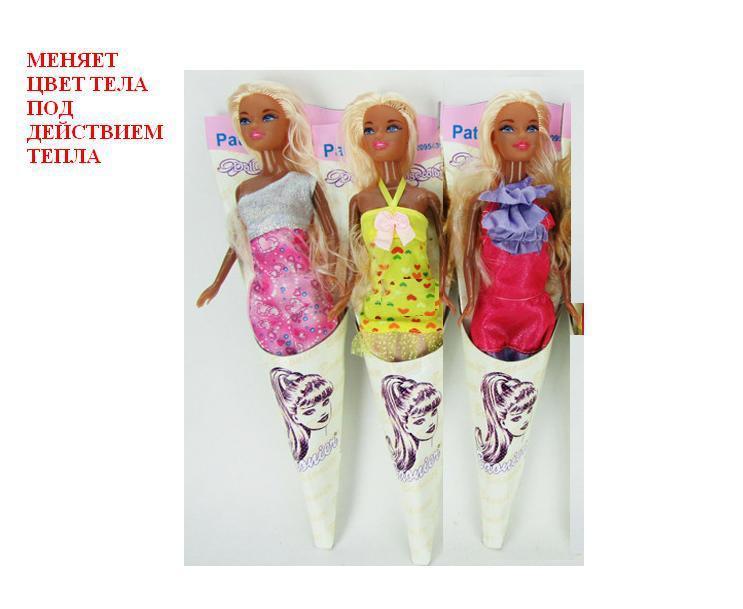 """Кукла типа """"Барби """" JJ8584-1 3 вида, МЕНЯЕТ ЦВЕТ ТЕЛА, в кор.29см"""