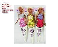 """Лялька типу """"Барбі"""" JJ8584-1 3 види, ЗМІНЮЄ КОЛІР ТІЛА, в кор.29см"""