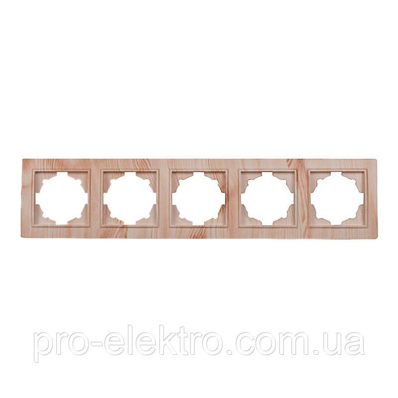 Рамка пятиместная (светлое дерево) EH-2204-WW