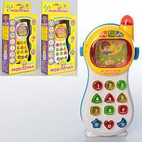 Телефон детский  0103 UK