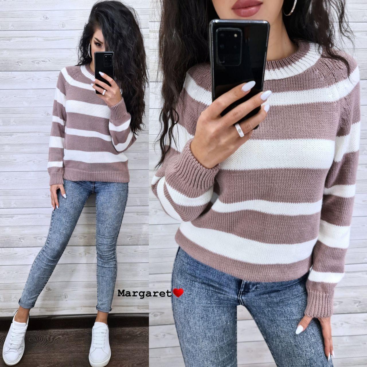 Женский вязаный свитер в полоску с рукавом регланом и с шерстью в составе (р. 42-46) 904962