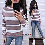 Женский вязаный свитер в полоску с рукавом регланом и с шерстью в составе (р. 42-46) 904962, фото 2