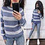Женский вязаный свитер в полоску с рукавом регланом и с шерстью в составе (р. 42-46) 904962, фото 9