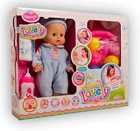 Пупс с набором аксессуаров, бутылочкой и ванной для купания, кукла игрушка мальчик в голубом комбинезоне