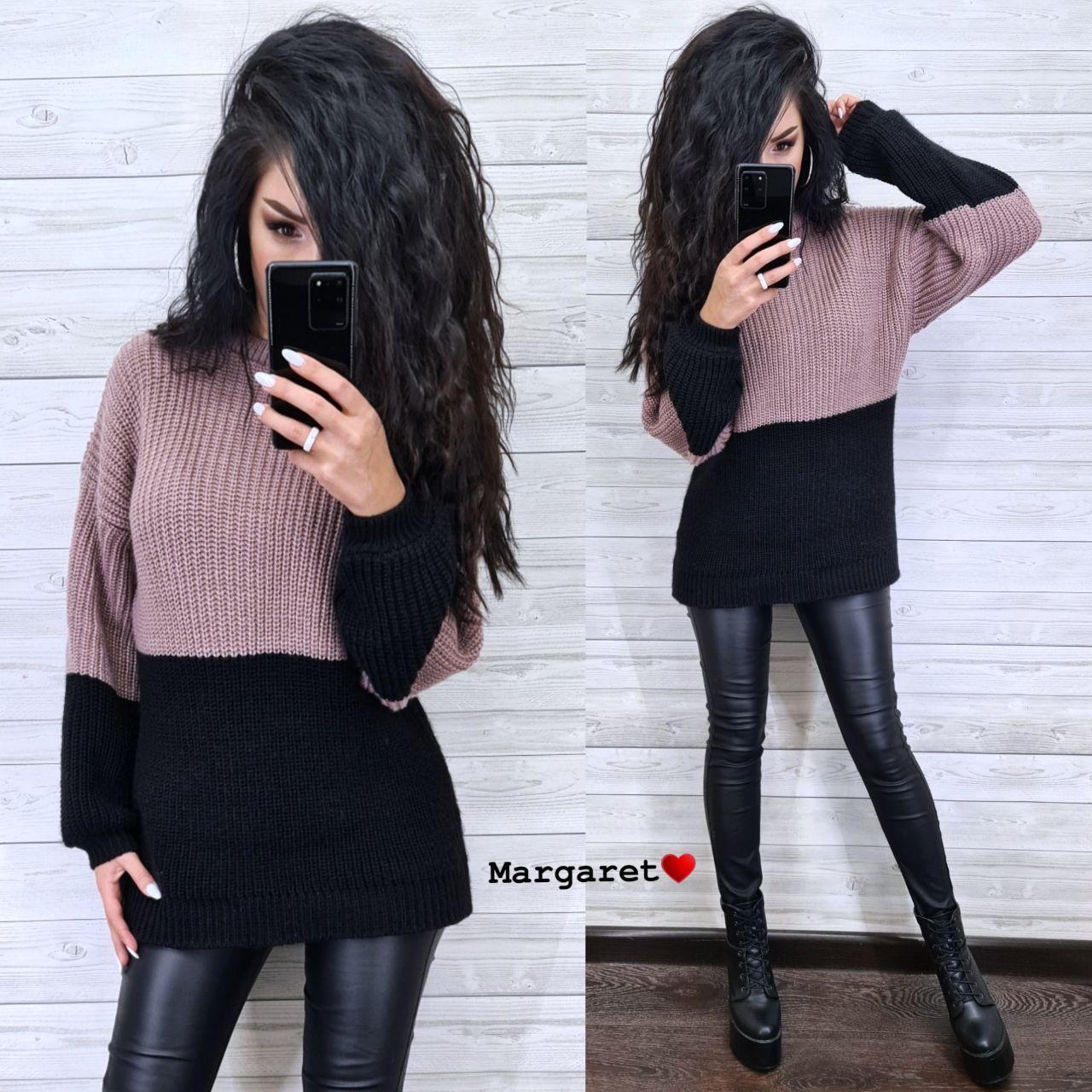 Женский удлиненный вязаный свитер из полушерсти двухцветный (р. 42-46) 904963