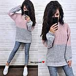 Женский удлиненный вязаный свитер из полушерсти двухцветный (р. 42-46) 904963, фото 4