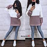 Женский удлиненный вязаный свитер из полушерсти двухцветный (р. 42-46) 904963, фото 5