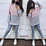 Женский удлиненный вязаный свитер из полушерсти двухцветный (р. 42-46) 904963, фото 9