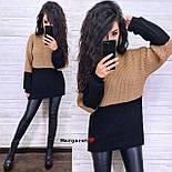 Женский удлиненный вязаный свитер из полушерсти двухцветный (р. 42-46) 904963, фото 10
