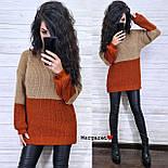 Женский удлиненный вязаный свитер из полушерсти двухцветный (р. 42-46) 904963, фото 7