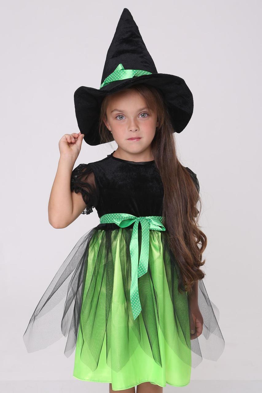 Детский карнавальный костюм Ведьмочка для девочки 3-6 лет