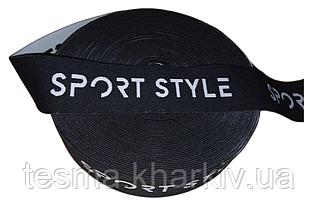"""Резинка с логотипом полиамидная  40мм """"SPORT STYLE"""""""