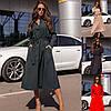 Р 42-54 Костюмное платье со свободной юбкой, ниже колена 22649