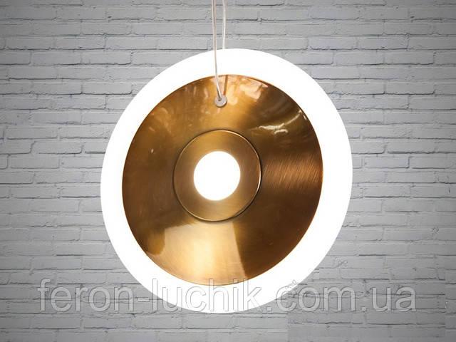 Подвесная LED люстра современная для декоративного освещения в зал, кухню, спальню, студию, гостиную.