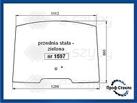 Стекло CASE Farmall U 95 105 115, U 95 PRO 105 PRO 115 PRO переднее