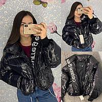 Женская короткая лаковая куртка пуховик Courreges черная, фото 1
