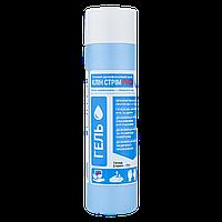 Гель антисептический  для рук «CLEAN STREAM» с дисктопом 250 мл