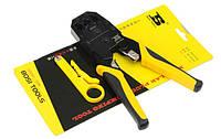 Обтискні кліщі (кримпер) для обпресування штекера витої пари Bosi Tools BS-D3468