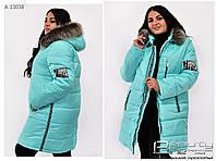 Зимняя женская куртка раз.48-52,54-58
