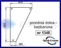 Стекло Deutz-Fahr DX 80 85 86 90 92 110 120 140 160 переднее нижнее вер. 1