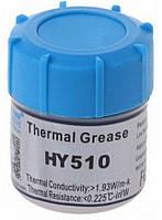 Термопаста Halzline HY-510 15g