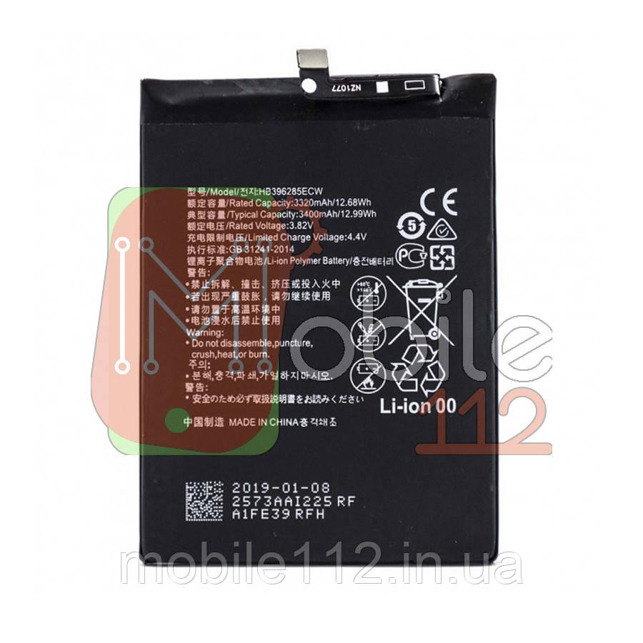 Аккумулятор (АКБ батарея) Huawei HB396285ECW кач AAA Honor 10 COL-AL00, P20 EML-L09C 3400 mAh