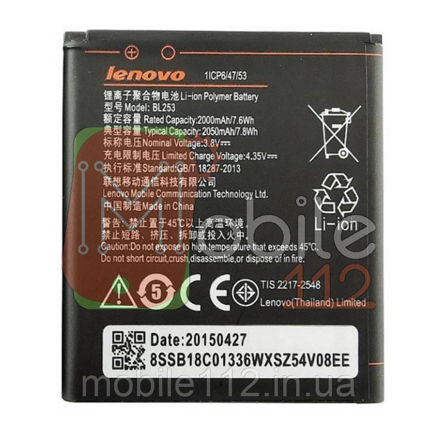 Аккумулятор (АКБ батарея) Lenovo BL253 оригинал Китай A1000 A2010 A2016 A2580 A2860 2000/2050 mAh