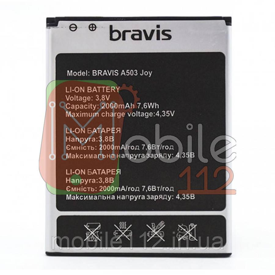 Аккумулятор (АКБ батарея) Bravis A503 Joy оригинал Китай 2000 mAh