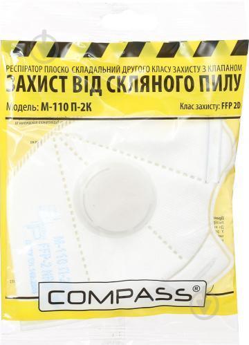 Респіратор маска Compass М-110 1 шт. П-2К
