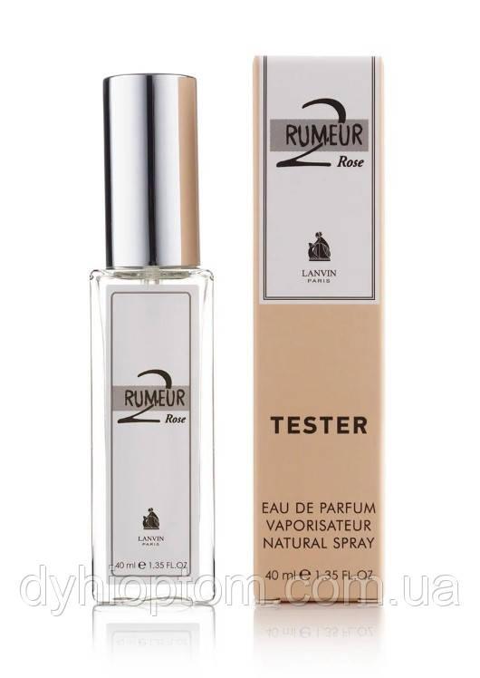 Жіночий міні парфум в тестері Lanvin Rumeur 2 Rose 40ml