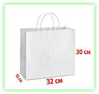 Белый бумажный подарочный Крафт пакет с кручеными ручками 320х150х300 (25шт в уп.)