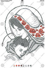 А3Р_075 «Мадонна с младенцем». ТМ Вирена. 27х36,5 см. Схема для вышивания бисером