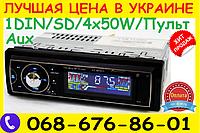 Автомагнитола Pioneer HS-MP815 - MP3 Player, FM, USB, SD, AUX, фото 1