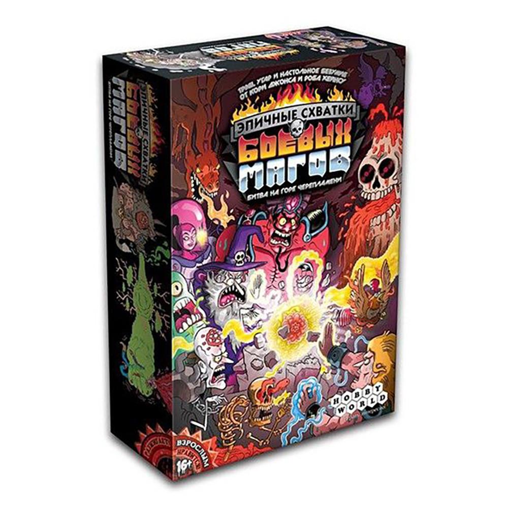 """Настільна гра """"Епічні сутички бойових магів: Битва на горі Черепламени"""" Hobby World (4620011815200)"""