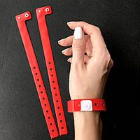 Красные Контрольные виниловые браслеты на руку с логотипом для посетителей (Red16mm), фото 1