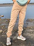 Спортивные штаны женские тёплые. Цвета: чёрный, серый, беж. Размеры: 42-44, 46-48, 50-52, фото 9