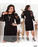 Женское платье большого размера 46-48, 50-52, 54-56, 58-60, 62-64, фото 2