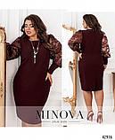 Женское платье большого размера 46-48, 50-52, 54-56, 58-60, 62-64, фото 3