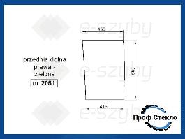 Стекло Landini Powermax 145 165 180 переднее нижнее правое