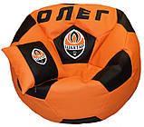 Бескаркасная мебель кресло мяч с именем мешок пуфы детские, фото 4
