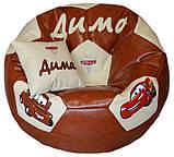 Бескаркасная мебель кресло мяч с именем мешок пуфы детские, фото 5