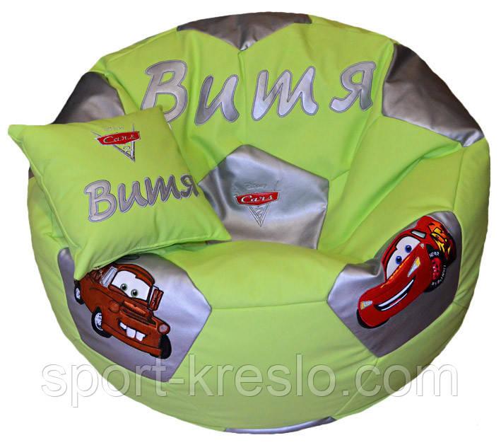Мягкое кресло мяч с именем бескаркасная мебель для детей