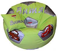 Мягкое кресло мяч с именем бескаркасная мебель для детей, фото 1