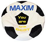 Бескаркасная мебель кресло мяч с именем мешок пуфы детские, фото 2