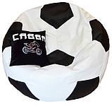 Бескаркасная мебель кресло мяч с именем мешок пуфы детские, фото 7