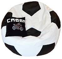 Бескаркасные детские Кресла-мячи пуфы с вышивкой для детей