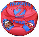 Бескаркасная мебель кресло мяч с именем мешок пуфы детские, фото 8